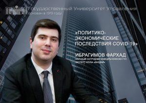 новость1